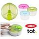 OXO Tot OXO Tot Formula Dispenser