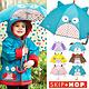 Skip Hop Skip Hop Zoo Umbrella