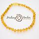 Healing Amber Healing Amber Bracelet (stretch) 7.5