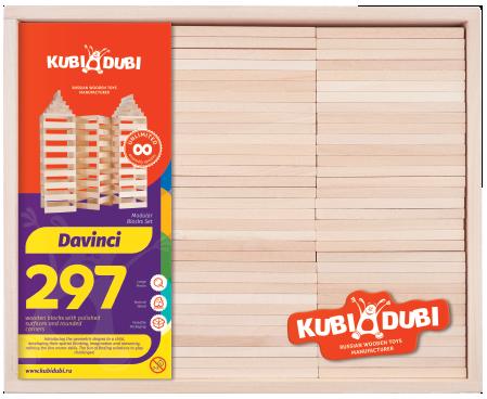 Kubi Dubi Davinci Plank Set