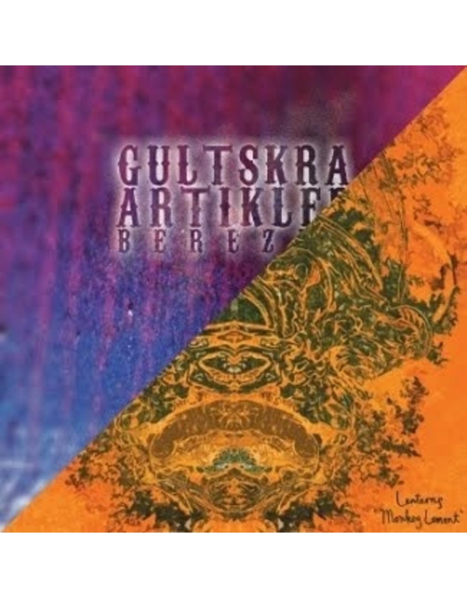 New Vinyl Gultskra Artikler/Lanterns - Berezka/Monkey Lament LP