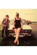 New Vinyl Beirut - Gulag Orkestar LP
