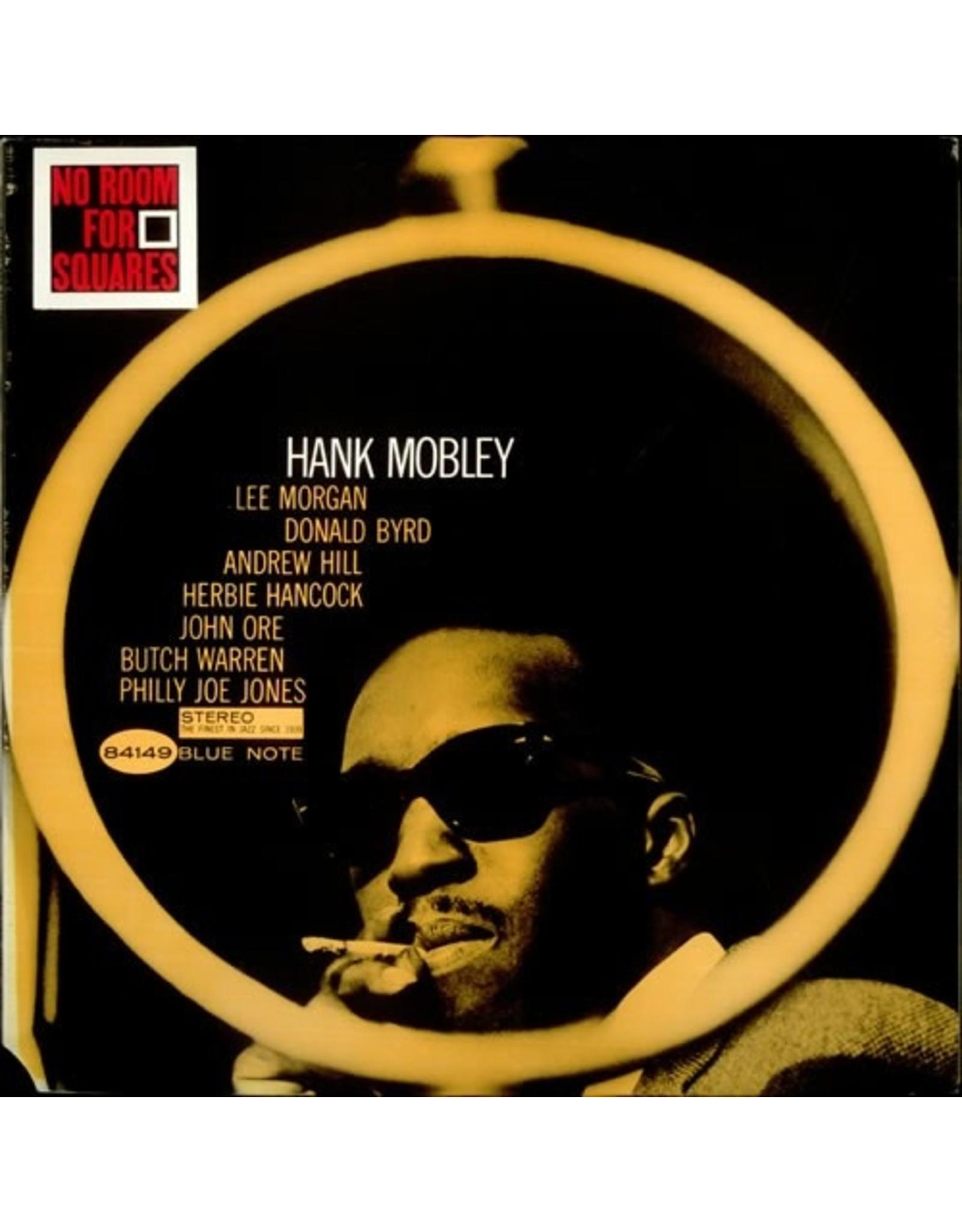 New Vinyl Hank Mobley - No Room For Squares LP