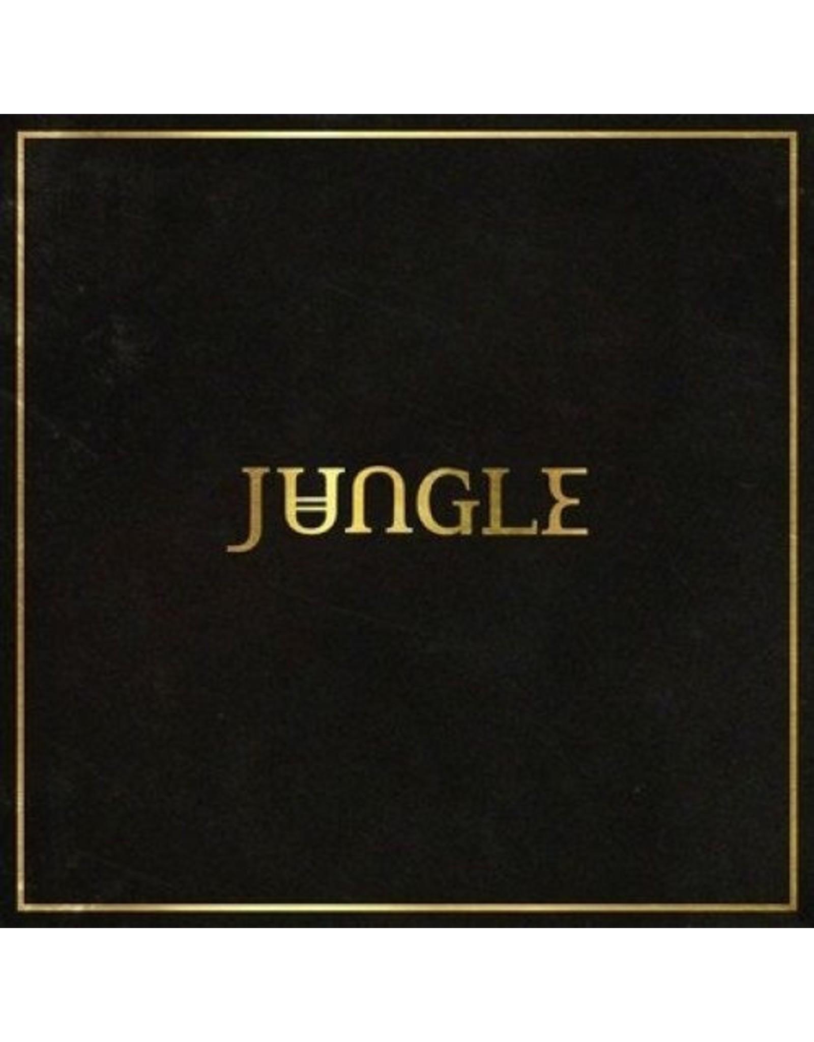 New Vinyl Jungle - S/T LP