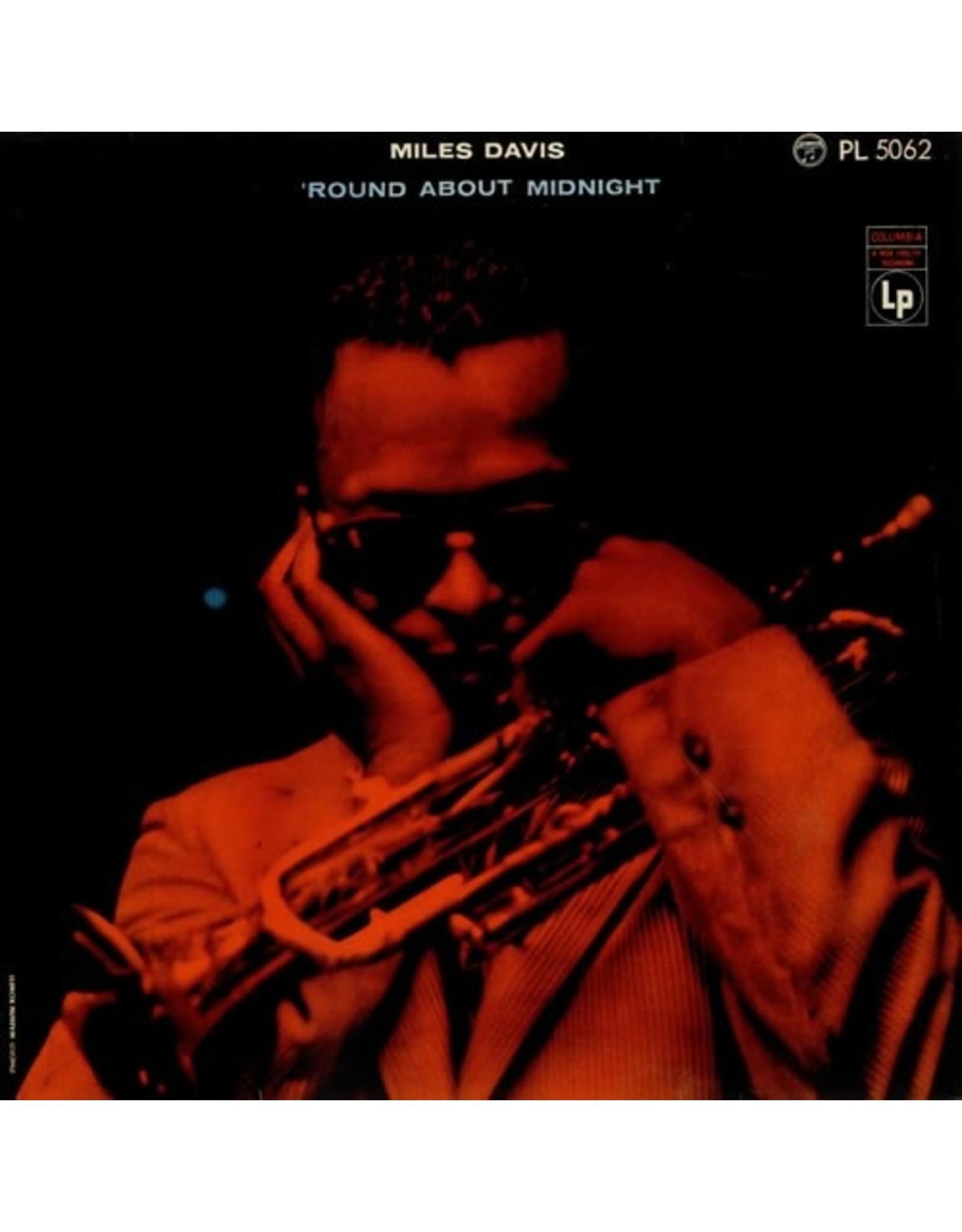 New Vinyl Miles Davis - 'Round About Midnight (Mono) LP