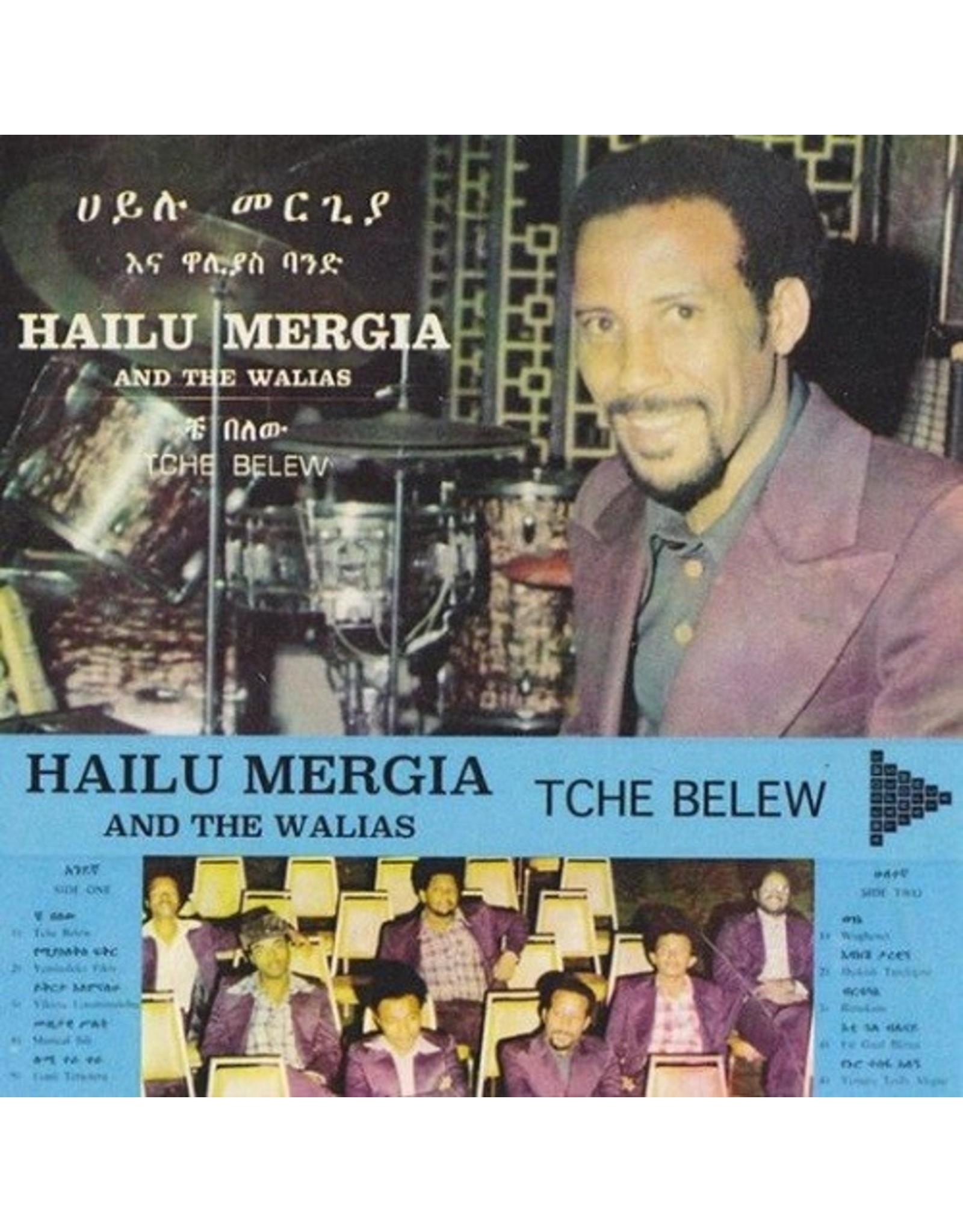 New Vinyl Hailu Mergia & The Walias - Tche Belew LP