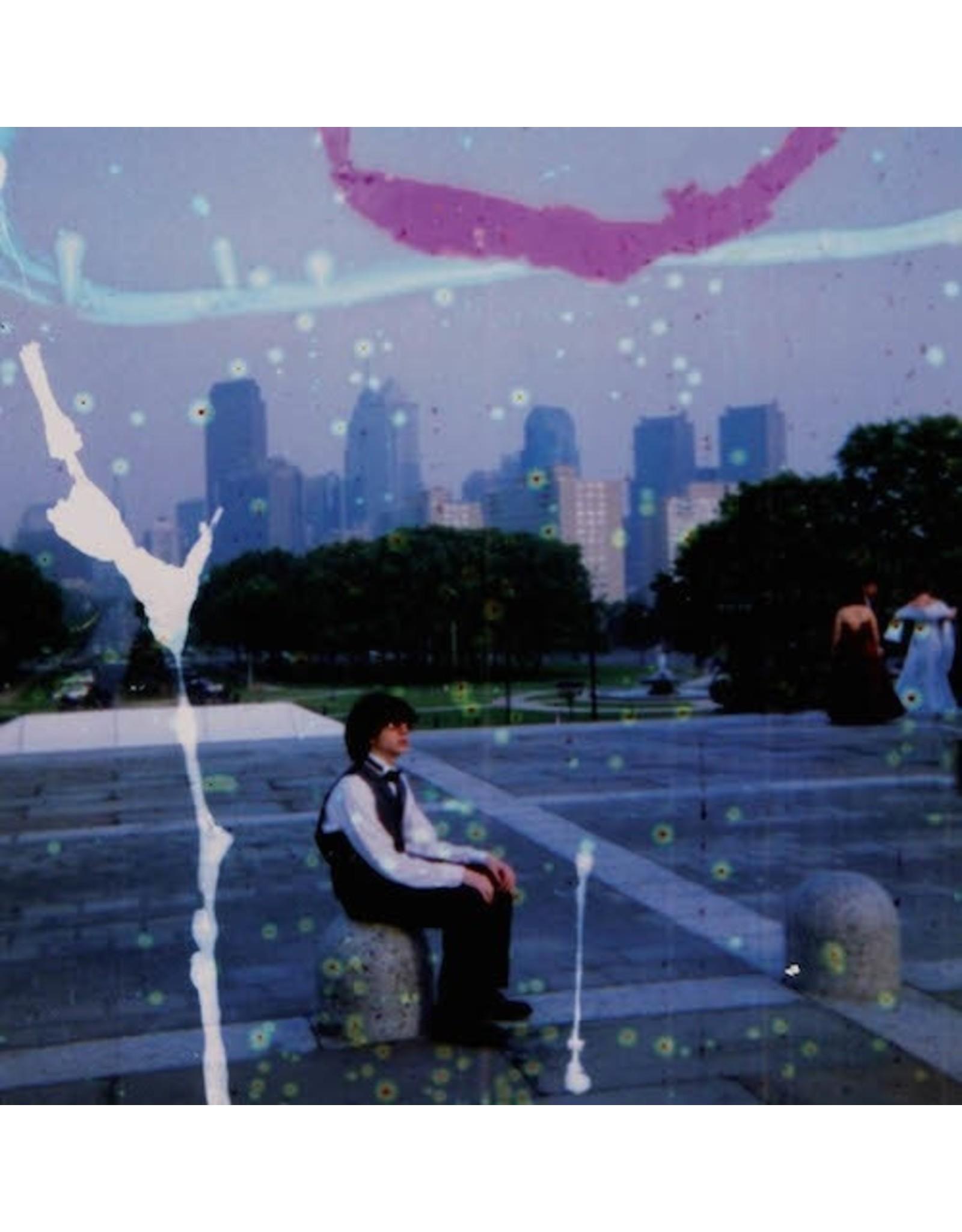 New Vinyl Kurt Vile - Childish Prodigy LP