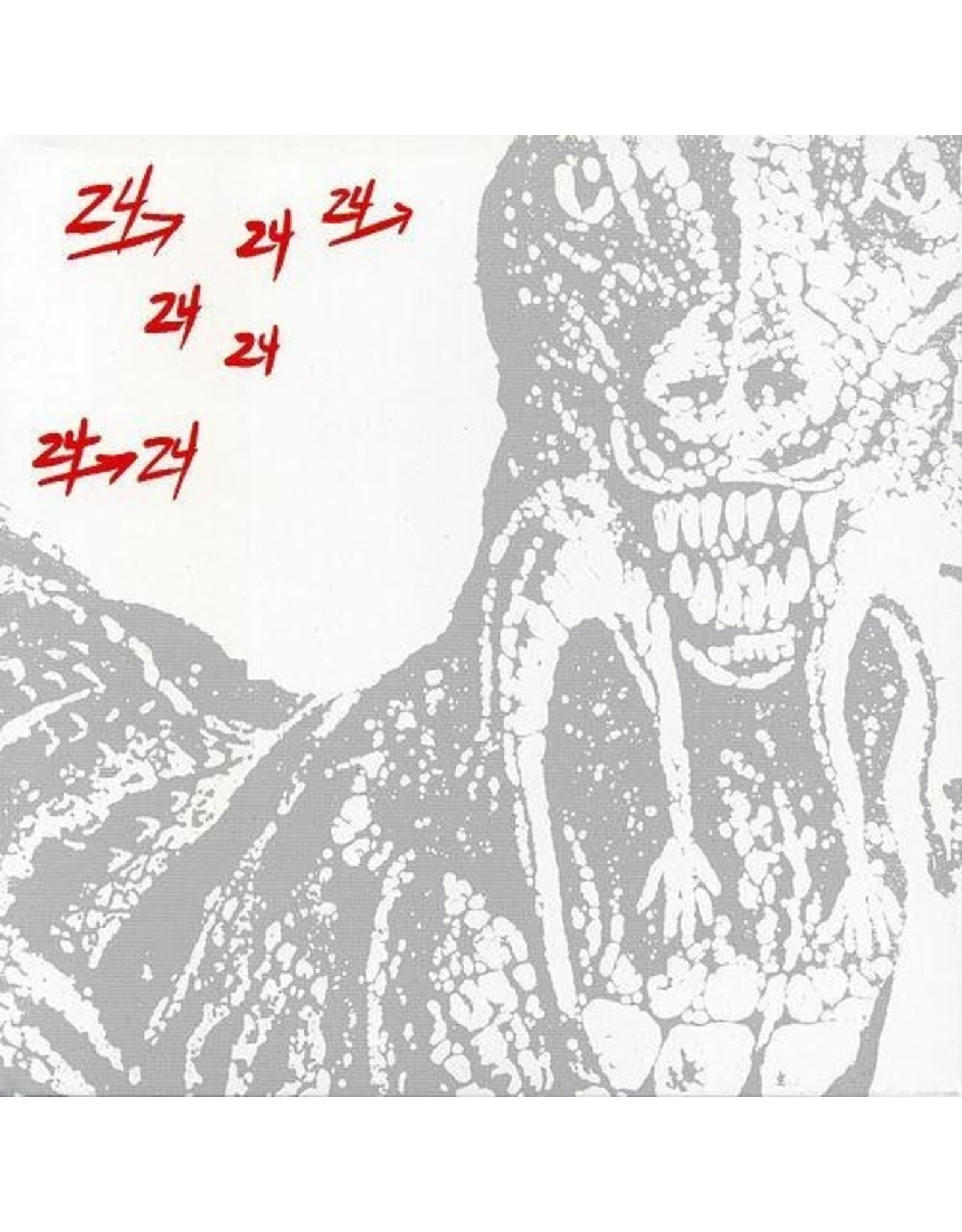 New Vinyl Dinosaur L - 24->24 2LP