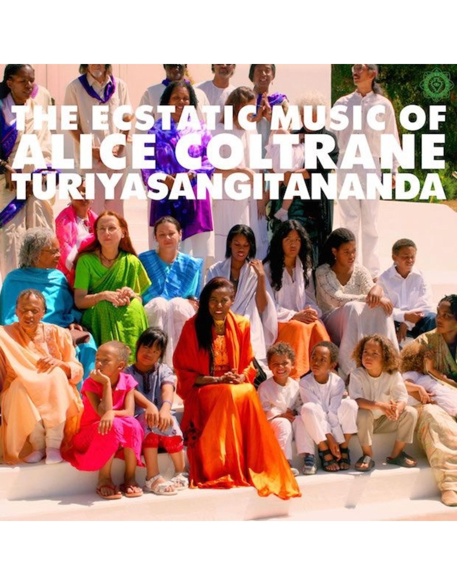New Vinyl Alice Coltrane - World Spirituality Classics 1: The Ecstatic Music Of Alice Coltrane 2LP