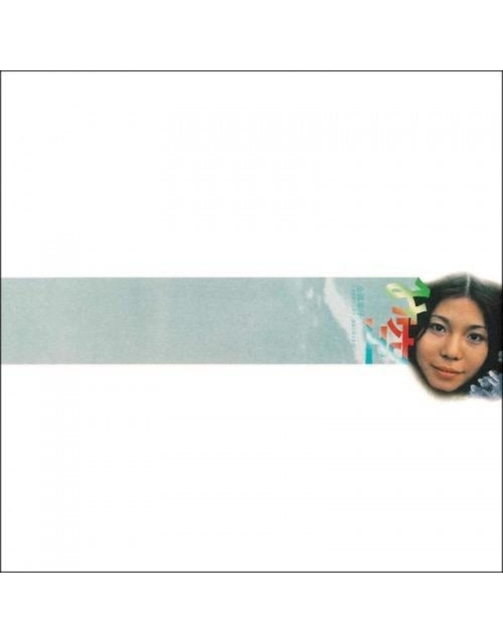 New Vinyl Sachiko Kanenobu - Misora LP
