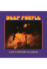 Deep Purple - Last Concert In Japan (Colored) LP