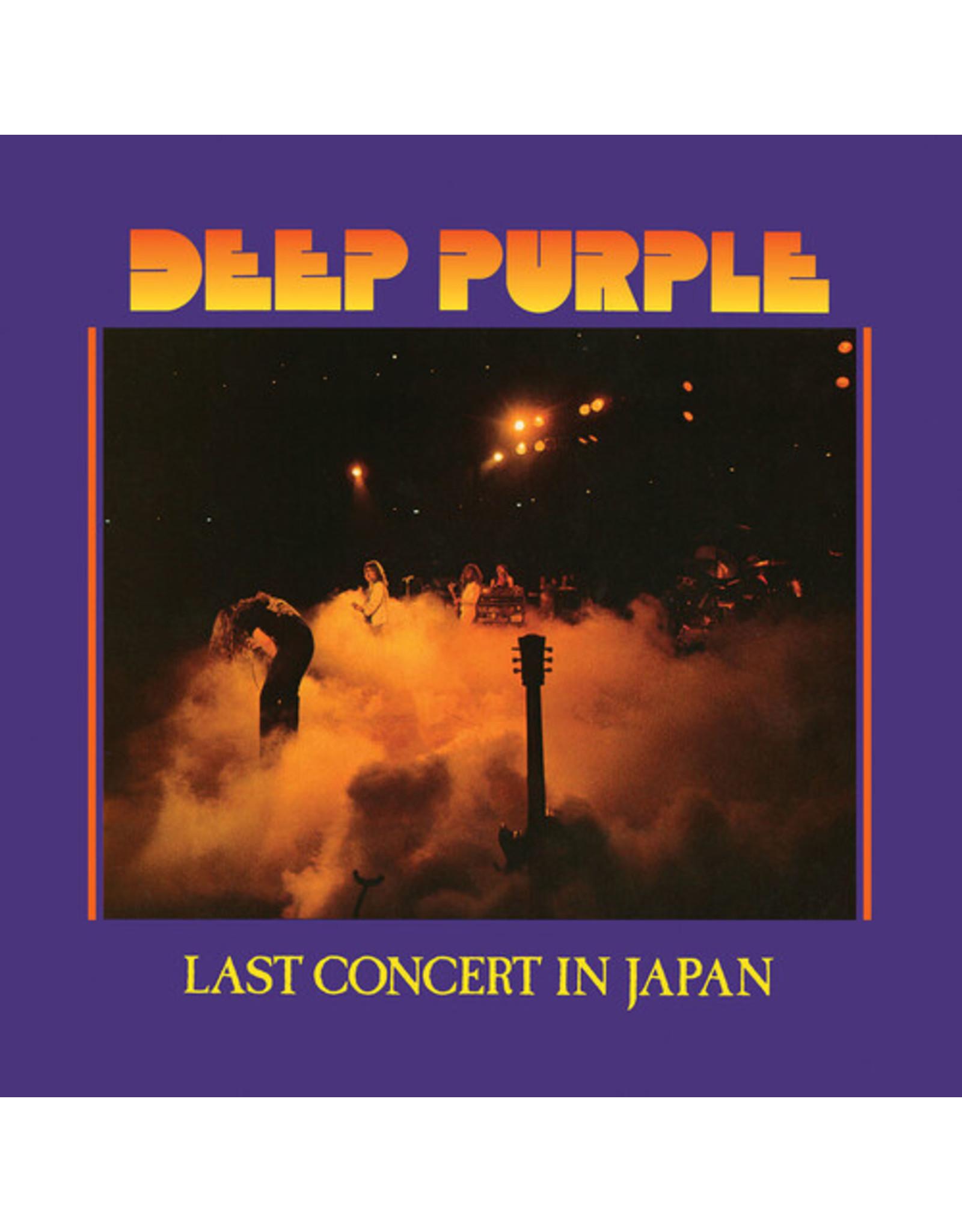 New Vinyl Deep Purple - Last Concert In Japan (Colored) LP