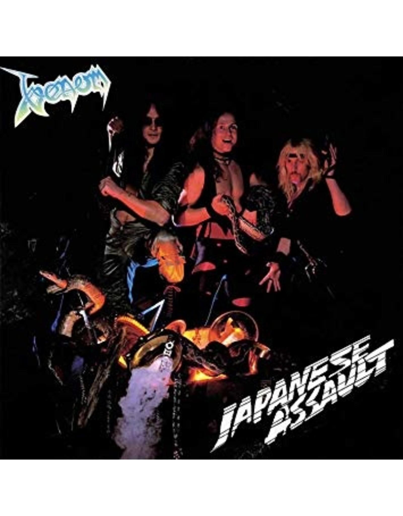 "New Vinyl Venom - Japanese Assault EP 12"""