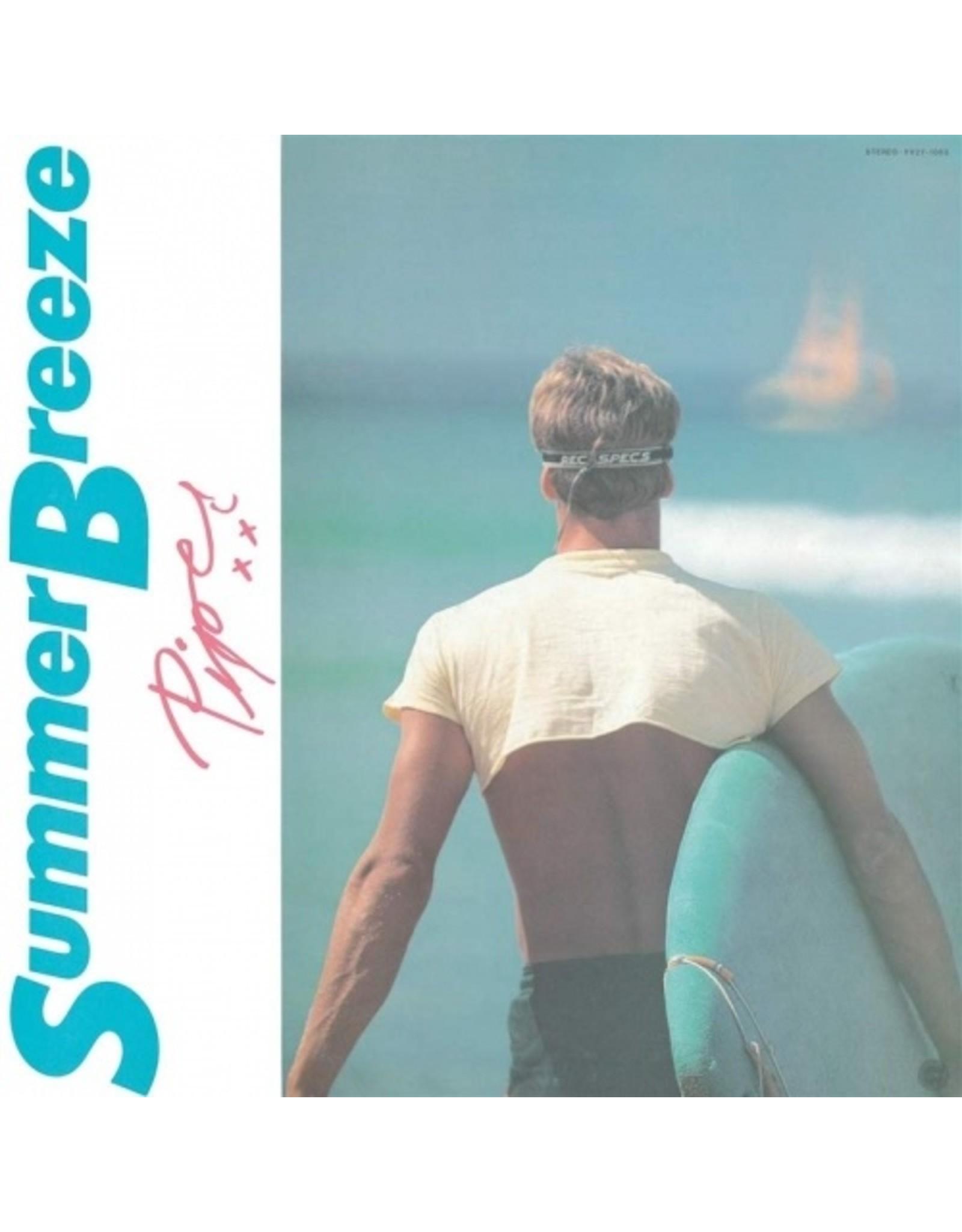 New Vinyl Piper - Summer Breeze LP