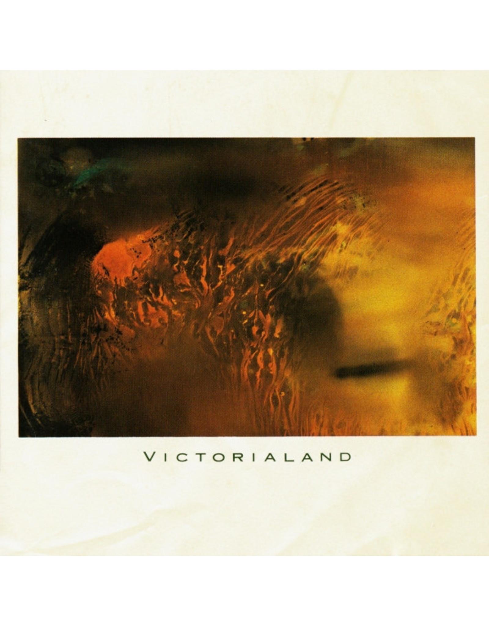 New Vinyl Cocteau Twins - Victorialand LP