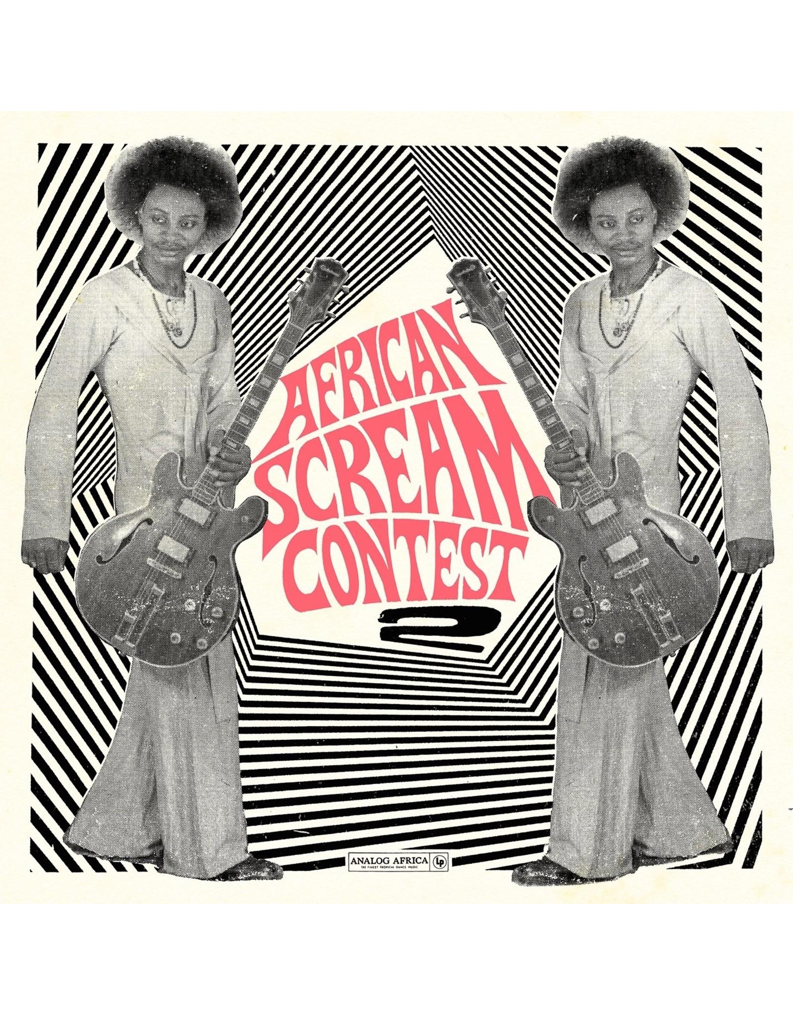 New Vinyl Various - African Scream Contest 2 2LP