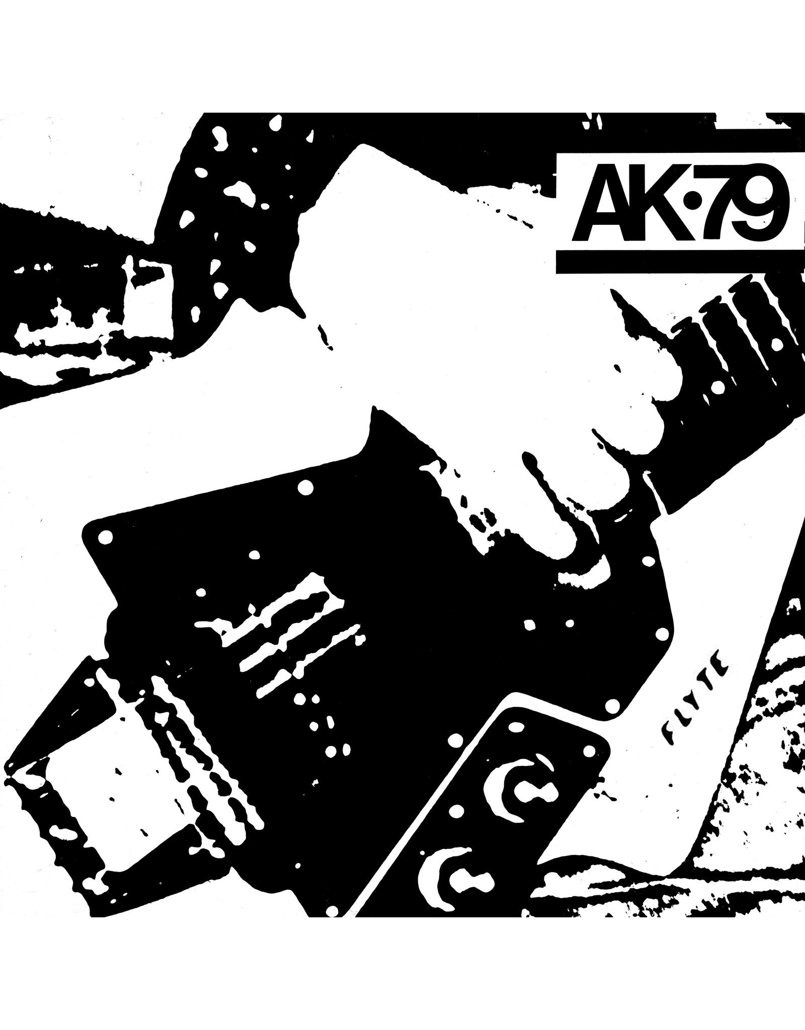 Various - AK-49 (40th Anniversary Reissue) 2LP