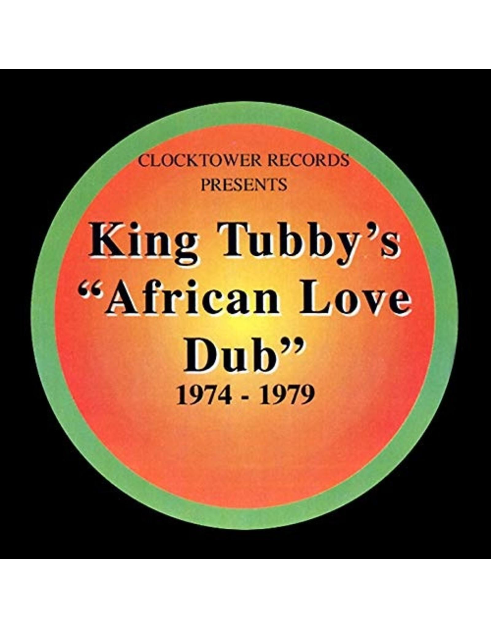 New Vinyl King Tubby - African Love Dub LP