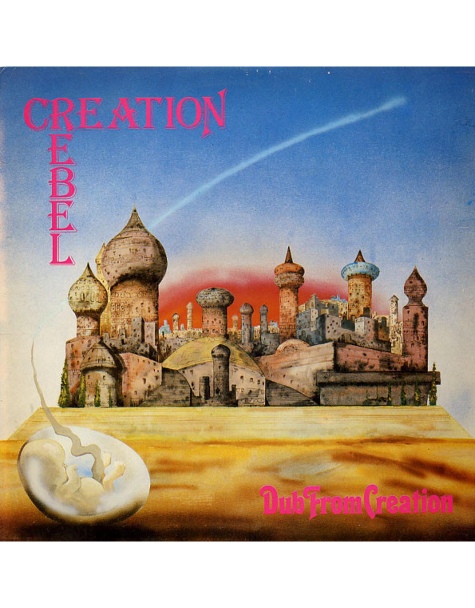 New Vinyl Creation Rebel - Dub From Creation LP