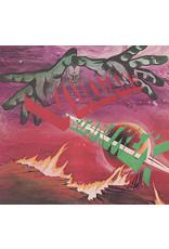 New Vinyl The Vulcans - Star Trek LP