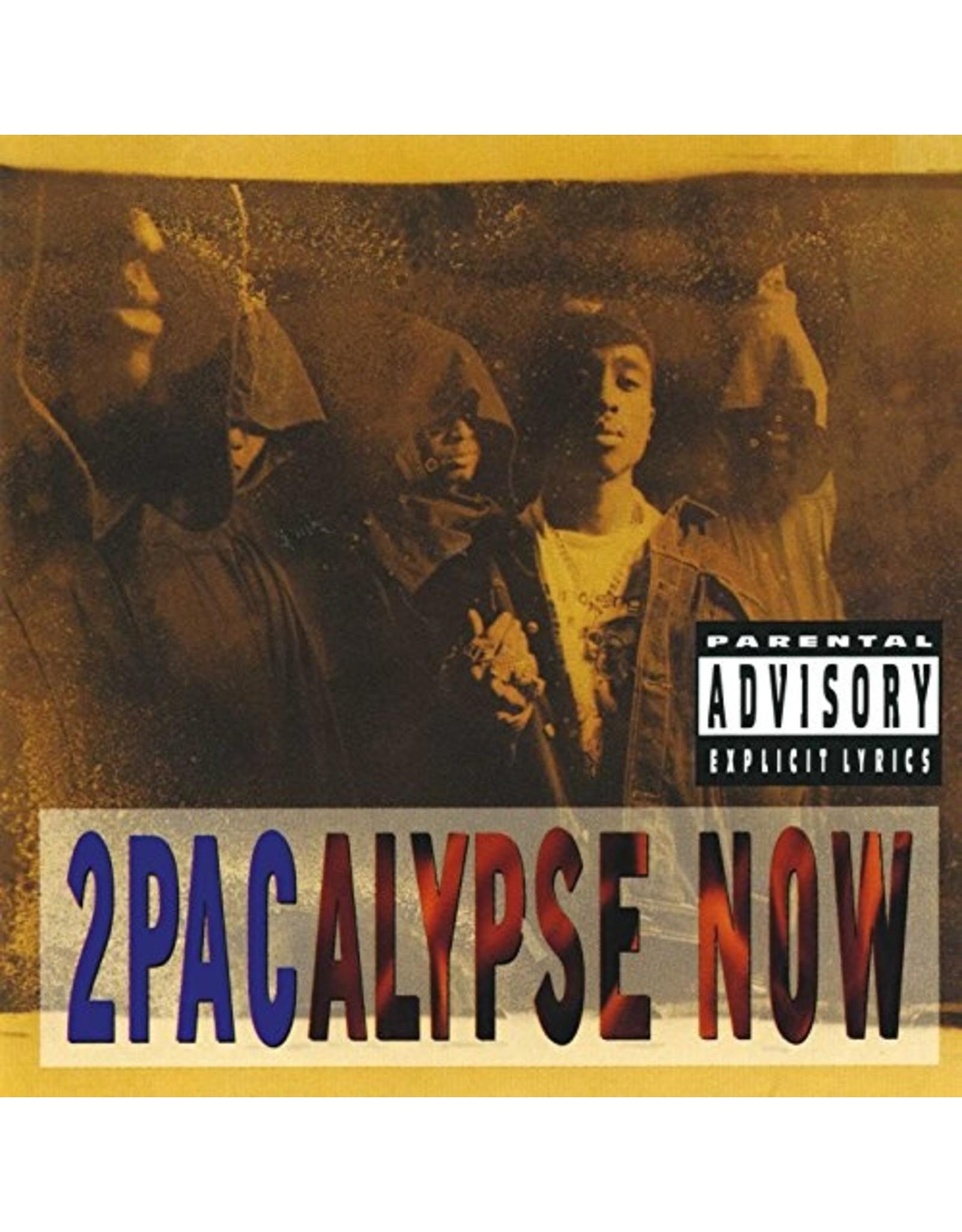 New Vinyl 2Pac - 2pacalypse Now 2LP