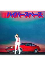 New Vinyl Beck - Hyperspace LP