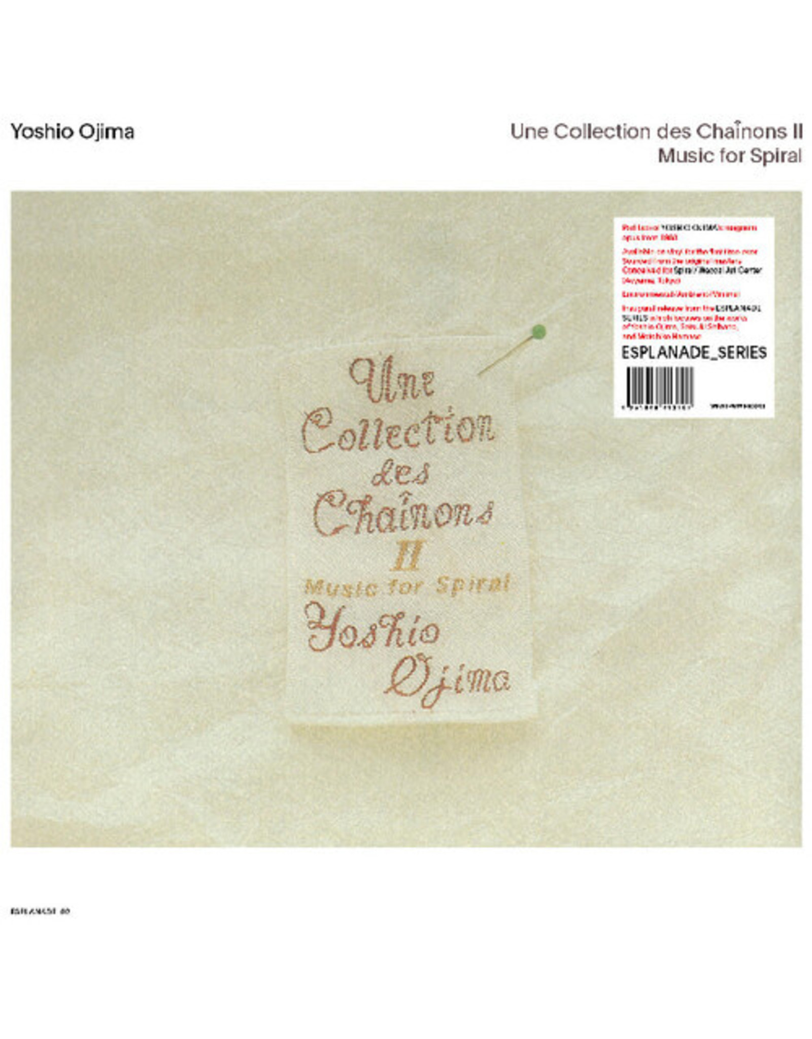 New Vinyl Yoshio Ojima - Une Collection des Chainons II: Music For Spiral 2LP