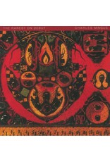 New Vinyl Charles Mingus - The Rarest On Debut LP