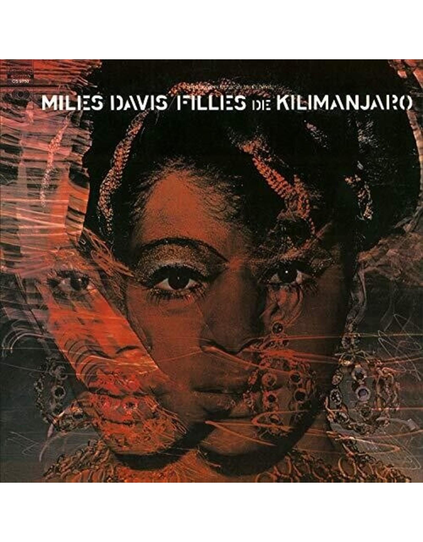 New Vinyl Miles Davis - Filles De Kilimanjaro LP