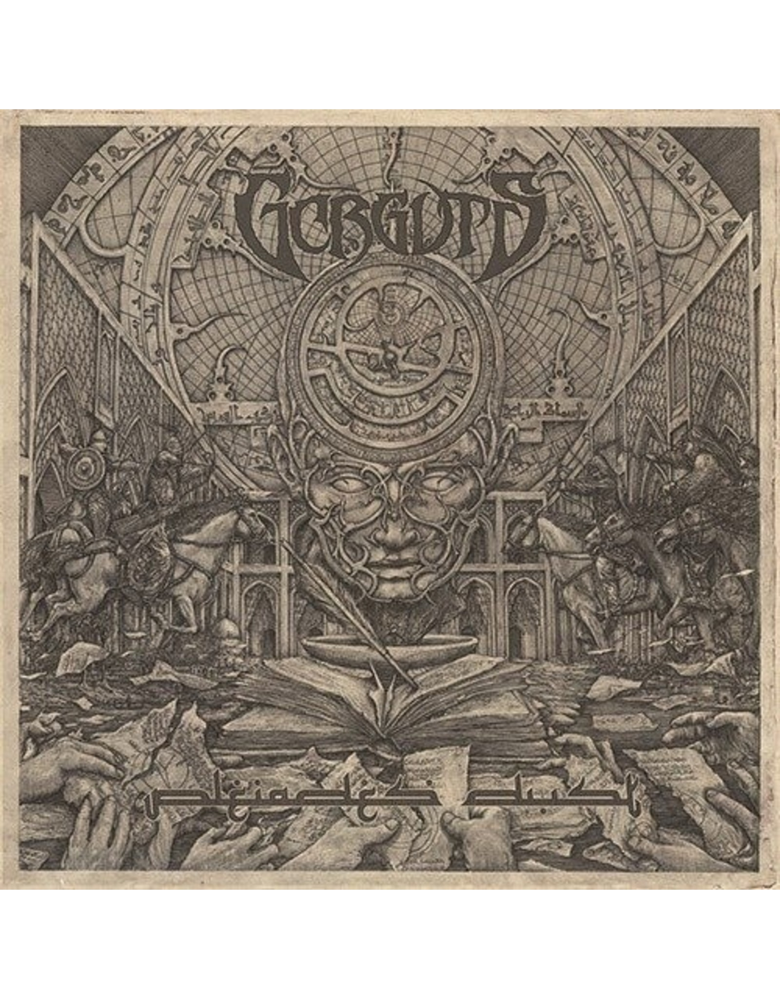 New Vinyl Gorguts - Pleiades' Dust LP