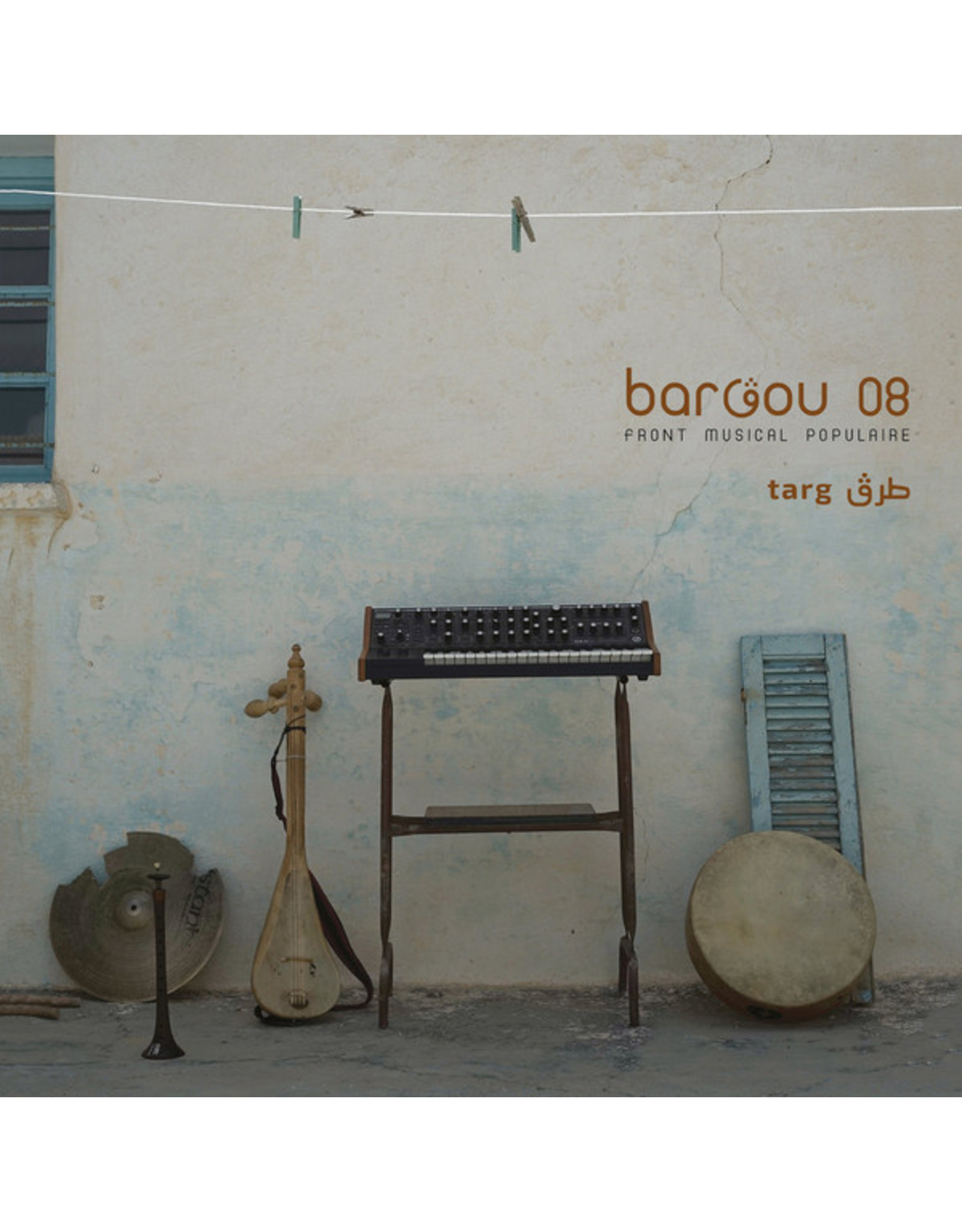 New Vinyl Bargou 08 - Targ LP