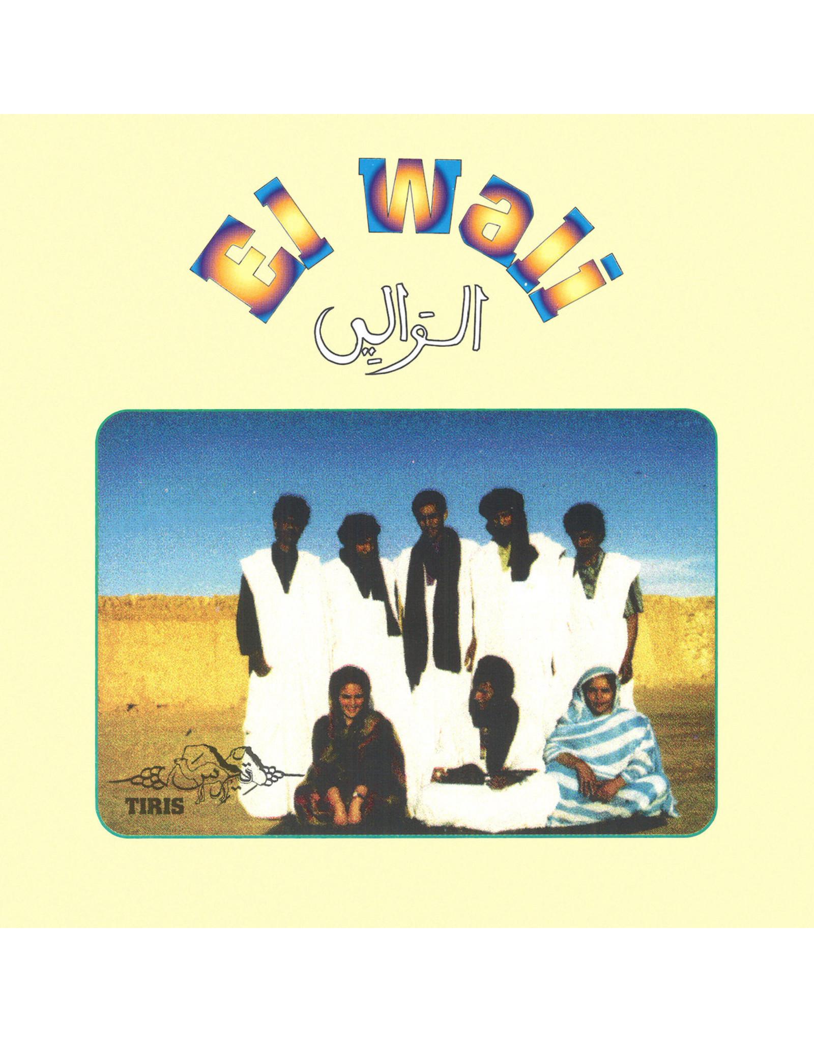 New Vinyl El Wali - Tiris LP