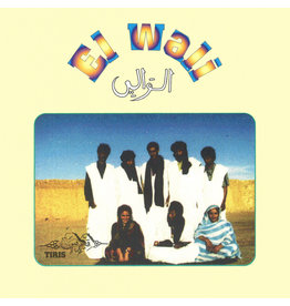 New Vinyl El Wali - Tiris LP