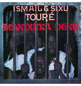 New Vinyl Ismail & Sixu Toure - Mandinka Dong LP