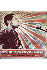 New Vinyl Orchestre Super Borgou de Parakou - Le Super Borgou de Parakou The Bariba Sound 2LP