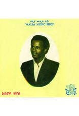 New Vinyl Asnake Gebreyes - Ahadu LP