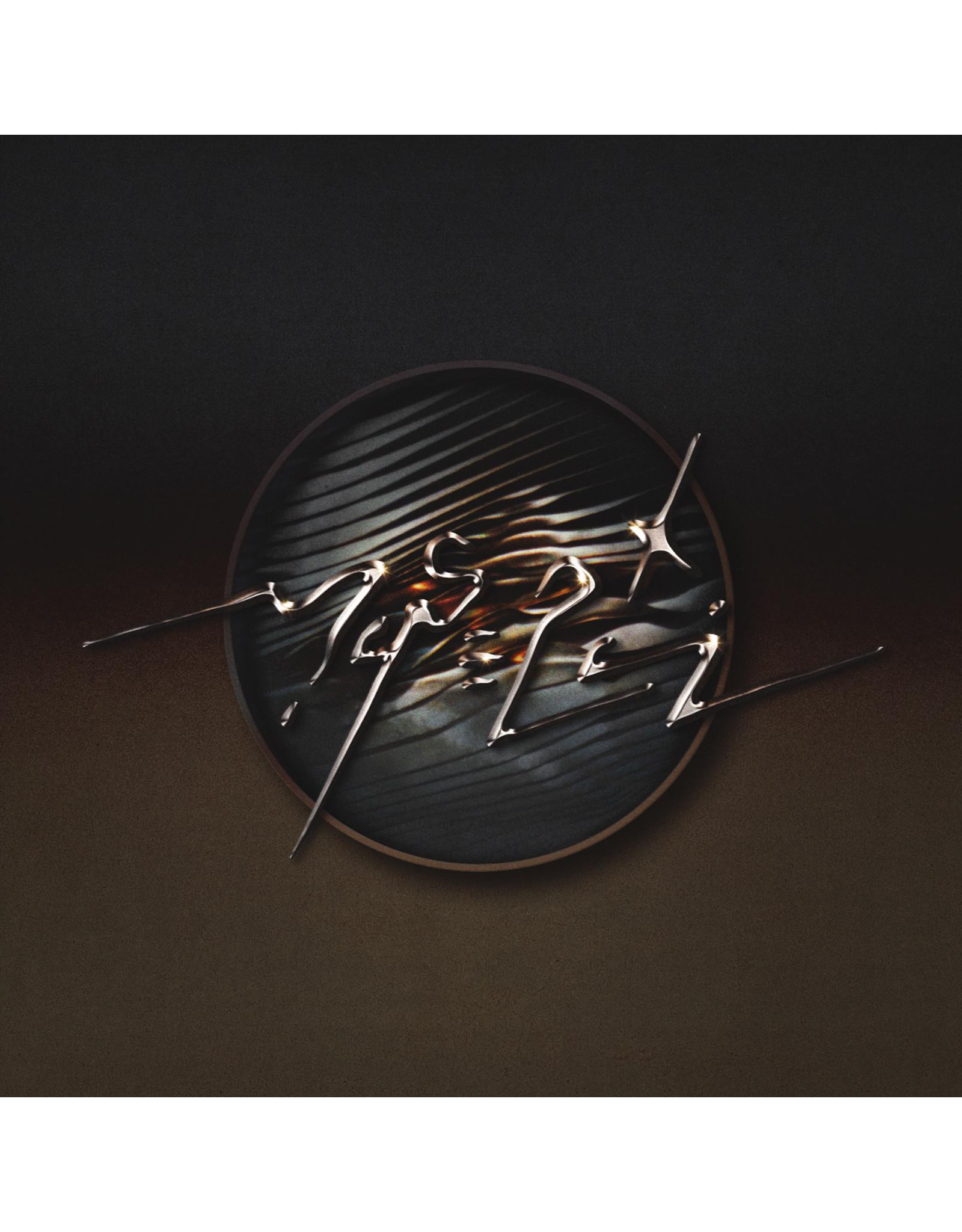 New Vinyl Maserati - Enter The Mirror LP