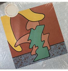 "New Vinyl Parquet Courts - Performing Human 12"""