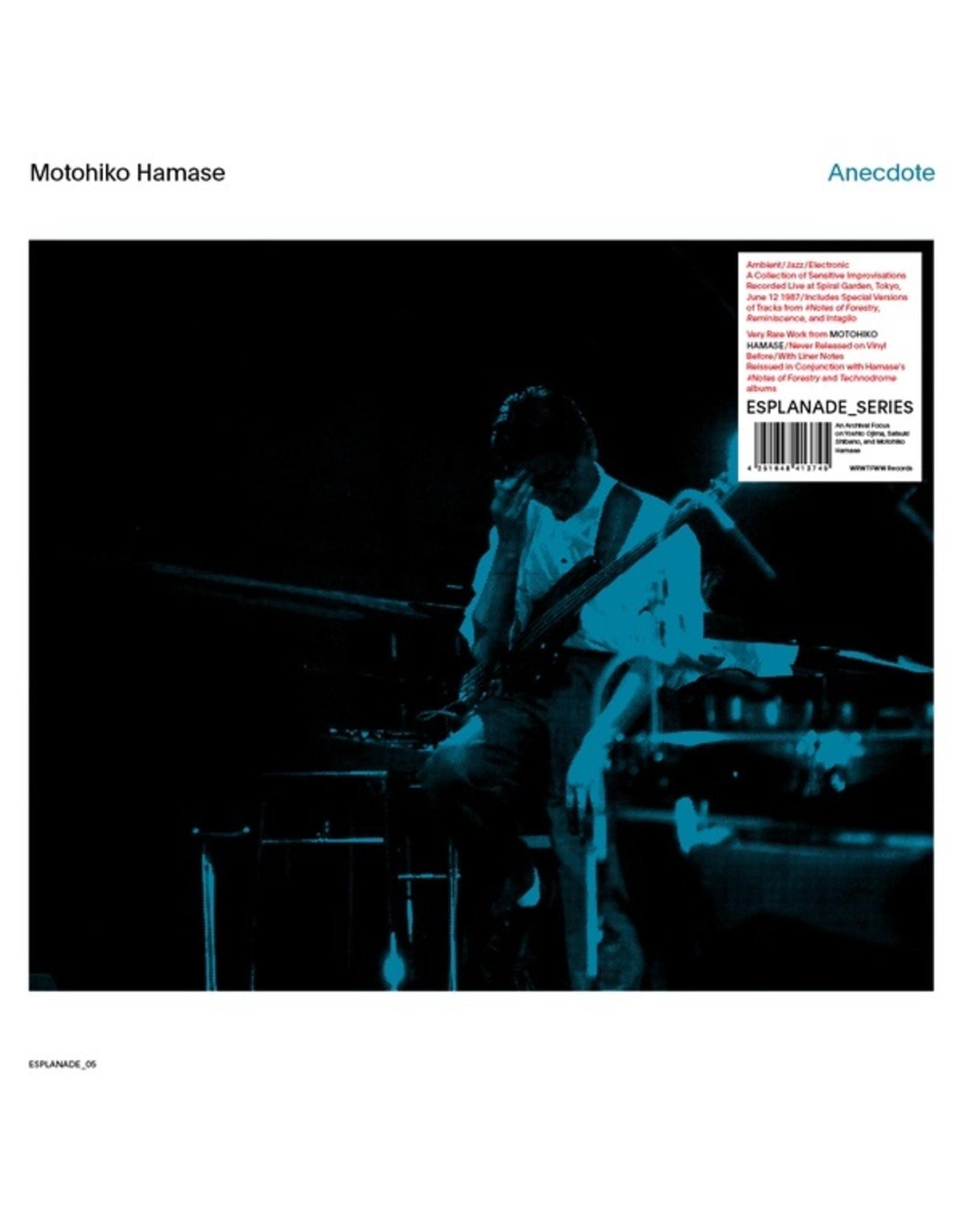New Vinyl Motohiko Hamase - Anecdote 2LP