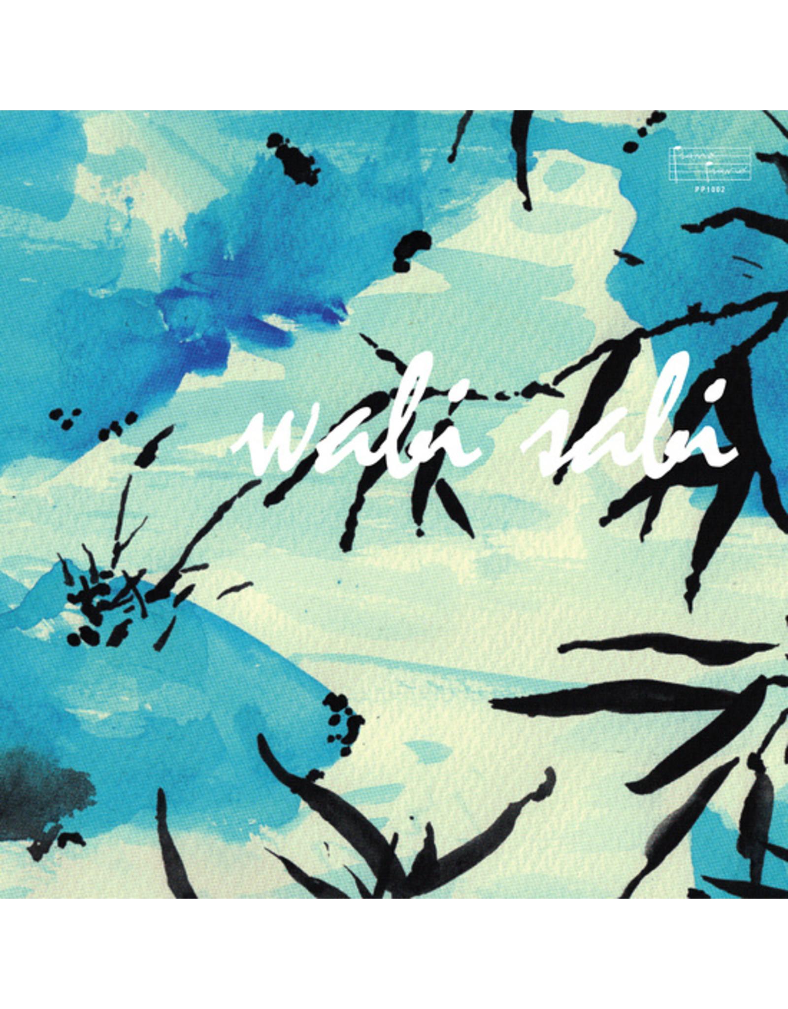 New Vinyl Sven Wunder - Wabi Sabi LP