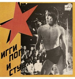 New Vinyl Iggy Pop & The Stooges - Russia Melodia (Colored) 7""