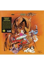New Vinyl Sunshuke Kikuchi - Hurricane Polymar OST LP