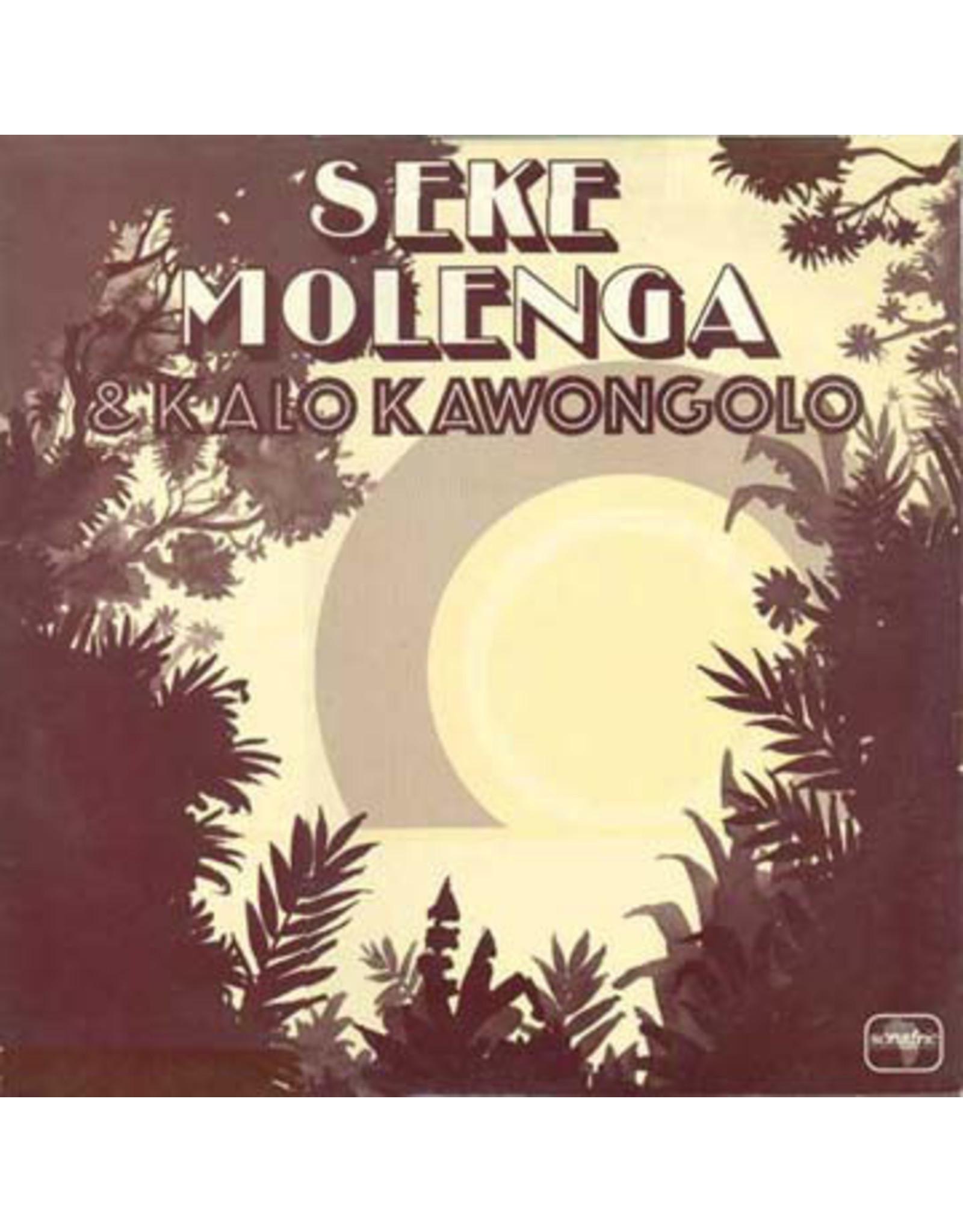 New Vinyl Seke Molenga & Kalo Kawongolo - S/T LP