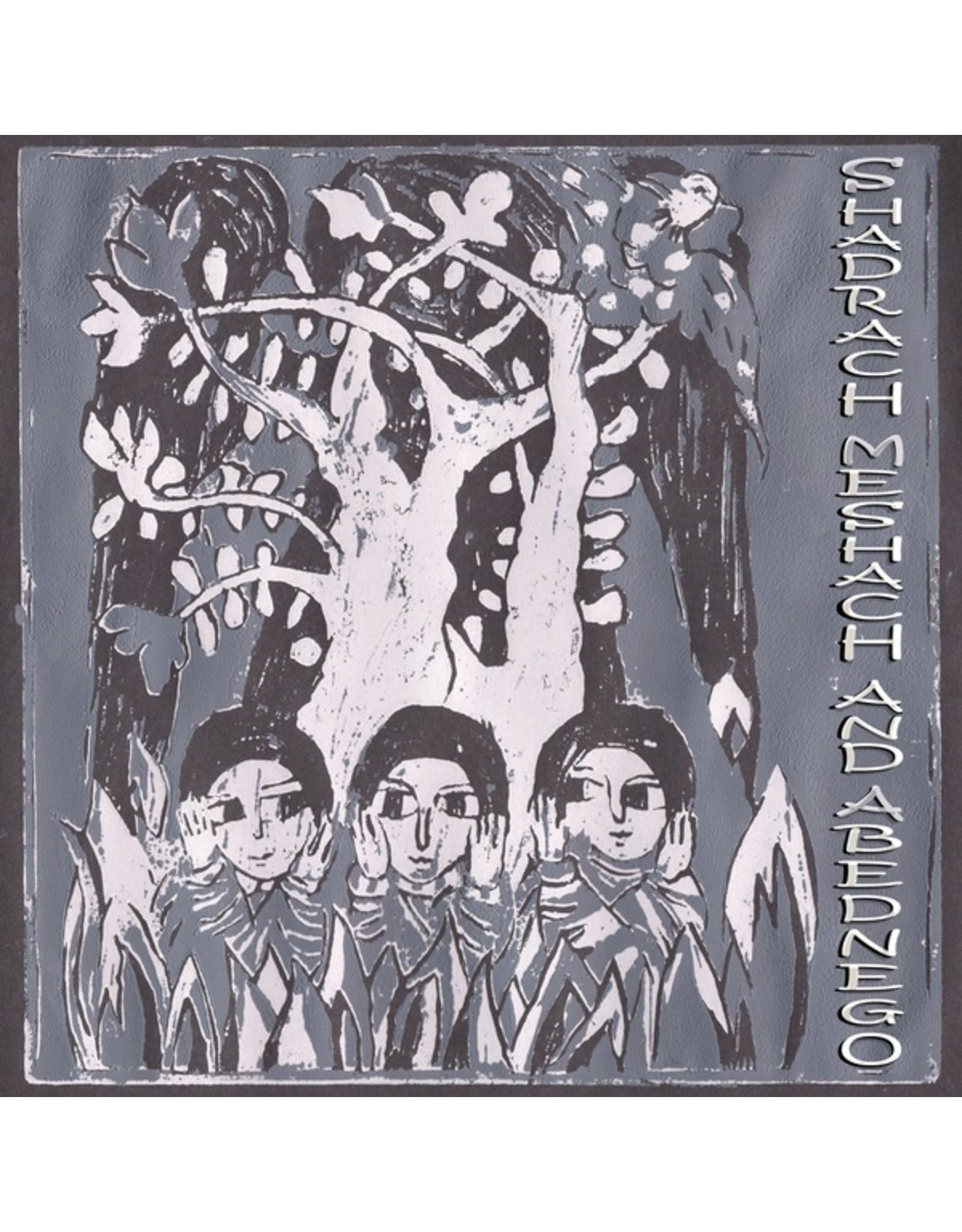 New Vinyl Alpha & Omega - Shadrach, Meshach And Abednego LP