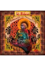 New Vinyl Siti Muharam - Siti Of Unguja LP