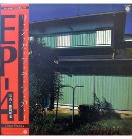 New Vinyl EP-4 - Lingua Franca-1 LP
