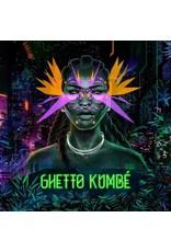 New Vinyl Ghetto Kumbé - S/T (Colored) LP
