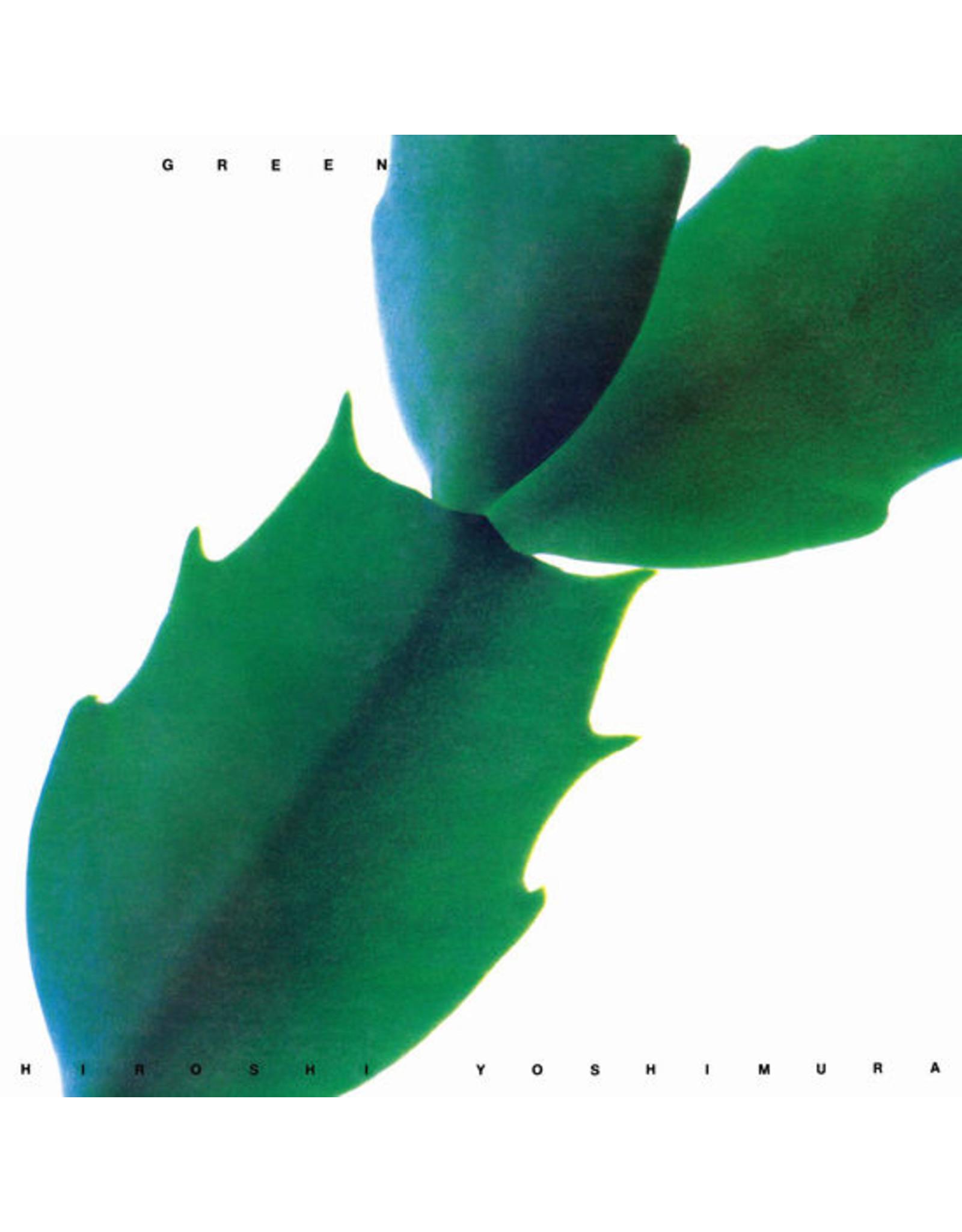 New Vinyl Hiroshi Yoshimura - Green LP