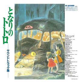 New Vinyl Joe Hisaishi - My Neighbor Totoro OST [Japan Import] LP