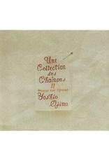 New Vinyl Yoshio Ojima - Une Collection des Chainons I: Music for Spiral 2LP